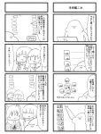 3girls abukuma_(kantai_collection) bangs blunt_bangs braid comic commentary gaiko_kujin gameplay_mechanics greyscale hair_rings highres kantai_collection kitakami_(kantai_collection) long_hair monochrome multiple_girls ooi_(kantai_collection) open_mouth partially_translated remodel_(kantai_collection) sidelocks single_braid smile translation_request twintails wavy_mouth |_|