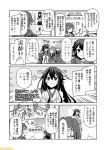 :d ;o character_name comic commentary crescent crescent_hair_ornament flower fubuki_(kantai_collection) greyscale hair_flower hair_ornament haruna_(kantai_collection) headgear isuzu_(kantai_collection) kantai_collection kisaragi_(kantai_collection) long_hair mizumoto_tadashi monochrome mutsuki_(kantai_collection) non-human_admiral_(kantai_collection) nontraditional_miko one_eye_closed open_mouth smile translation_request twintails uzuki_(kantai_collection) yayoi_(kantai_collection)