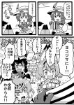 >:o 3koma 5girls :d :o alpaca_ears alpaca_suri_(kemono_friends) animal_ears backpack bag bangs blush bow bowtie bucket_hat clapping closed_eyes comic common_raccoon_(kemono_friends) day elbow_gloves emphasis_lines eyebrows_visible_through_hair flying_sweatdrops fur_collar fur_trim gloves greyscale hair_over_one_eye hands_up hat hat_feather holding jaguar_(kemono_friends) jaguar_ears kaban_(kemono_friends) kemono_friends long_sleeves magic_trick monochrome multiple_girls open_mouth outdoors raccoon_ears serval_(kemono_friends) serval_ears serval_print shirt short_hair short_sleeves shorts skirt sleeveless sleeveless_shirt smile standing striped sweat translation_request tsuki_wani wide-eyed