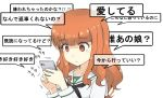 1girl bangs blunt_bangs cellphone empty_eyes gedou_(ge_ge_gedou) girls_und_panzer long_hair ooarai_school_uniform orange_eyes orange_hair phone simple_background smartphone solo takebe_saori translated white_background