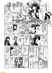6+girls agano_(kantai_collection) akagi_(kantai_collection) alternate_costume breasts character_name cleavage closed_eyes comic commentary crown fairy_(kantai_collection) fish fubuki_(kantai_collection) greyscale hachimaki happi headband japanese_clothes kantai_collection kimono mini_crown mizumoto_tadashi monochrome multiple_girls muneate mutsu_(kantai_collection) non-human_admiral_(kantai_collection) noshiro_(kantai_collection) open_mouth saury school_uniform searchlight_(kantai_collection) serafuku sidelocks sitting sweat translation_request warspite_(kantai_collection) yukata