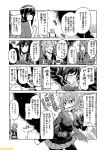 6+girls ;o ahoge alternate_costume asashimo_(kantai_collection) comic commentary coughing fish fubuki_(kantai_collection) greyscale hachimaki hair_flap happi headband isokaze_(kantai_collection) japanese_clothes kantai_collection long_sleeves mizumoto_tadashi monochrome multiple_girls neckerchief non-human_admiral_(kantai_collection) one_eye_closed pantyhose pleated_skirt ribbon sarashi saury school_uniform serafuku shigure_(kantai_collection) short_hair skirt sparkle tama_(kantai_collection) translation_request yuugumo_(kantai_collection)
