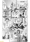 6+girls alternate_costume asashimo_(kantai_collection) black_hair comic commentary fan fubuki_(kantai_collection) fusou_(kantai_collection) greyscale happi japanese_clothes kantai_collection kappougi long_hair mizumoto_tadashi monochrome multiple_girls non-human_admiral_(kantai_collection) paper_fan ri-class_heavy_cruiser ryuuhou_(kantai_collection) sarashi taigei_(kantai_collection) tama_(kantai_collection) torn_clothes translation_request uchiwa warspite_(kantai_collection) yuugumo_(kantai_collection)