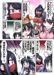 4girls black_gloves black_hair blue_eyes blush breasts cleavage comic gloves imagawa_(oshiro_project) jitome komakiyama_(oshiro_project) large_breasts minakuchi_(oshiro_project) multiple_girls nikki_yakata_(oshiro_project) ninja open_mouth oshiro_project ouno_(nounai_disintegration) ponytail purple_hair red_eyes sidelocks taimanin_suit violet_eyes