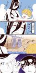 1boy 3girls 4koma anger_vein battleship_hime battleship_summer_hime bikini comic glaring ishii_hisao kaga_(kantai_collection) kantai_collection little_boy_admiral_(kantai_collection) multiple_girls seaport_summer_hime sunglasses swimsuit