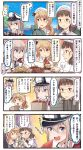 3girls 4koma :d blonde_hair blue_eyes blush brown_eyes brown_hair capelet comic commentary_request eating fish food food_on_face fork german glasses graf_zeppelin_(kantai_collection) hair_between_eyes hat highres holding holding_food holding_fork ido_(teketeke) kantai_collection littorio_(kantai_collection) long_hair multiple_girls open_mouth peaked_cap pince-nez pizza ponytail roma_(kantai_collection) short_hair sidelocks smile speech_bubble translated twintails yellow_eyes
