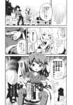 2girls asymmetrical_wings censored clothes_lift comic fangs greyscale highres houjuu_nue japanese_clothes kimono kimono_lift mizuhashi_parsee monochrome multiple_girls ooide_chousuke pointy_ears sandals sash scarf touhou translation_request wings
