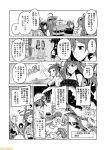 6+girls :d ;d ahoge battleship_hime battleship_summer_hime bikini breastplate closed_eyes comic commentary fubuki_(kantai_collection) g4m greyscale hachimaki hair_ribbon hayasui_(kantai_collection) headband headgear irako_(kantai_collection) kantai_collection kongou_(kantai_collection) machinery mamiya_(kantai_collection) mizumoto_tadashi monochrome multiple_girls non-human_admiral_(kantai_collection) nontraditional_miko one_eye_closed ooi_(kantai_collection) open_mouth ribbon shoukaku_(kantai_collection) smile smokestack supply_depot_hime swimsuit translation_request yukikaze_(kantai_collection)