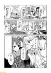 >;d 6+girls ;d a6m2-n akashi_(kantai_collection) closed_eyes comic commentary fairy_(kantai_collection) greyscale iowa_(kantai_collection) kantai_collection mizuho_(kantai_collection) mizumoto_tadashi monochrome multiple_girls non-human_admiral_(kantai_collection) one_eye_closed ooshio_(kantai_collection) open_mouth smile suzuya_(kantai_collection) translation_request twintails warspite_(kantai_collection) zuikaku_(kantai_collection)