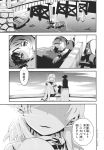 2girls asymmetrical_wings blood comic fangs greyscale highres houjuu_nue japanese_clothes kimono mizuhashi_parsee monochrome multiple_girls ooide_chousuke pointy_ears rowboat sandals sash scarf touhou translation_request wings