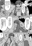 /\/\/\ 1boy 1girl :i belt blush closed_eyes comic fate/grand_order fate_(series) fujimaru_ritsuka_(male) greyscale long_hair lying meltlilith midriff monochrome navel on_back open_mouth sawany sleeves_past_wrists translation_request very_long_hair