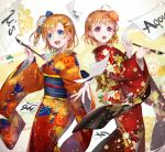 2girls :d ahoge bangs blonde_hair blue_bow blue_eyes blush bow calligraphy_brush floral_background floral_print flower from_side hair_bow hair_flower hair_ornament hairclip holding holding_brush japanese_clothes kimono kousaka_honoka letter lma long_sleeves looking_at_viewer looking_to_the_side love_live! love_live!_school_idol_project love_live!_sunshine!! multiple_girls obi open_mouth orange_hair orange_kimono outstretched_arm paintbrush reaching_out red_eyes red_kimono sash shiny shiny_hair short_hair side_ponytail smile standing striped striped_bow takami_chika tareme wide_sleeves yellow_bow