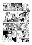 6+girls breasts comic commentary fubuki_(kantai_collection) greyscale hair_ribbon iowa_(kantai_collection) italia_(kantai_collection) kantai_collection katsuragi_(kantai_collection) large_breasts littorio_(kantai_collection) mizumoto_tadashi monochrome multiple_girls non-human_admiral_(kantai_collection) ooi_(kantai_collection) pleated_skirt ribbon ryuujou_(kantai_collection) school_uniform serafuku sidelocks skirt torn_clothes translation_request twintails wo-class_aircraft_carrier zuikaku_(kantai_collection)