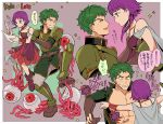 /\/\/\ 1boy 1girl armor bare_shoulders blush boots breastplate brown_gloves capelet character_name clenched_teeth closed_eyes clueless couple dress face-to-face fingerless_gloves fire_emblem fire_emblem:_seima_no_kouseki flat_chest gloves greaves green_eyes green_hair hetero kyle_(fire_emblem) lifting_person lute_(fire_emblem) messy_hair mogall monster noshima open_clothes open_mouth open_shirt pants purple_hair quill scroll shirt short_hair sidelocks spider star surprised sweatdrop teeth violet_eyes wristband writing