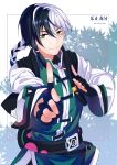 1boy black_gloves black_hair braid chinese_clothes copyright_name fingerless_gloves gloves green_eyes highres index_finger_raised jacket koi_dance long_hair looking_at_viewer luo_jie male_focus mole mole_under_eye multicolored_hair open_clothes open_jacket smile solo tangzhuang vocaloid vocanese white_hair yuezheng_longya