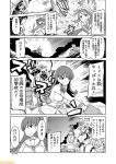 breasts cleavage comic commentary greyscale iowa_(kantai_collection) italia_(kantai_collection) kantai_collection katsuragi_(kantai_collection) large_breasts littorio_(kantai_collection) long_hair machinery midriff mizumoto_tadashi monochrome navel non-human_admiral_(kantai_collection) ooi_(kantai_collection) ryuujou_(kantai_collection) short_hair translation_request twintails