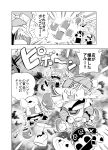 1girl 2boys arms_(game) beanie bob_cut broken_glass comic dragon_(arms) explosion fire_extinguisher flying_teardrops glass greyscale hat highres kiwa_(pokemonwars) min_min_(arms) missing_tooth monochrome multiple_boys ninjara_(arms) open_mouth pompadour spring_man_(arms) translation_request