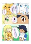 1boy 1girl alola_form alolan_vulpix artist_request black_hair blonde_hair green_eyes lillie_(pokemon) pikachu pokemon pokemon_(anime) pokemon_(creature) pokemon_sm_(anime) satoshi_(pokemon) source_request translation_request vulpix
