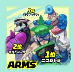 3boys aqua_background arms_(game) blue_eyes blue_hair green_hair helmet highres ishikawa_masaaki kid_cobra logo male_focus mask multiple_boys ninjara_(arms) nintendo number official_art orange_eyes pompadour ponytail simple_background spring_man_(arms) violet_eyes