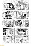 >_o 6+girls black_hair character_name comic commentary glasses greyscale hat italia_(kantai_collection) kantai_collection katsuragi_(kantai_collection) kinu_(kantai_collection) littorio_(kantai_collection) mizumoto_tadashi monochrome multiple_girls non-human_admiral_(kantai_collection) one_eye_closed ooyodo_(kantai_collection) open_mouth ponytail ru-class_battleship so-class_submarine sweat translation_request zuikaku_(kantai_collection)