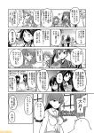 6+girls black_hair character_name comic commentary fubuki_(kantai_collection) greyscale hat italia_(kantai_collection) kantai_collection katsuragi_(kantai_collection) littorio_(kantai_collection) long_hair mizumoto_tadashi monochrome multiple_girls non-human_admiral_(kantai_collection) ooi_(kantai_collection) ooyodo_(kantai_collection) ponytail ryuujou_(kantai_collection) school_uniform serafuku translation_request zuikaku_(kantai_collection)