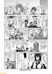 6+girls :d ahoge alternate_costume asashimo_(kantai_collection) black_hair comic commentary fubuki_(kantai_collection) greyscale hat headgear japanese_clothes jun'you_(kantai_collection) kantai_collection long_hair makigumo_(kantai_collection) mizumoto_tadashi monochrome multiple_girls nagato_(kantai_collection) non-human_admiral_(kantai_collection) okinami_(kantai_collection) open_mouth peaked_cap pola_(kantai_collection) prinz_eugen_(kantai_collection) sidelocks smile spiky_hair translation_request yuugumo_(kantai_collection)
