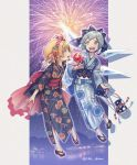 2girls alternate_costume bag blonde_hair blue_bow blue_eyes blue_hair bow candy_apple cirno commentary fireworks food hair_bow hair_ornament hairband highres holding holding_bag holding_food ice ice_wings japanese_clothes kimono long_sleeves looking_at_another multiple_girls night no_socks obi open_mouth outdoors red_eyes rumia sash sho_shima short_hair sky smile star_(sky) starry_sky summer teeth touhou twitter_username wide_sleeves wings yukata zouri