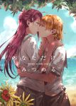 2girls ahoge arm_around_waist arm_grab bangs beach blush bow clouds commentary_request couple cover cover_page day depth_of_field doujin_cover english eye_contact face-to-face female flower grey_sailor_collar grey_skirt hair_bow hair_ornament hairclip half_updo hand_on_another's_chin hand_on_another's_shoulder hand_up hands highres hug incipient_kiss kougi_hiroshi long_hair looking_at_another love_live! love_live!_sunshine!! multiple_girls mutual_yuri ocean orange_hair outdoors pleated_skirt redhead sailor_collar sakurauchi_riko school_uniform sea serafuku short_hair short_sleeves skirt sky smile takami_chika uranohoshi_school_uniform yellow_bow yellow_flower yuri