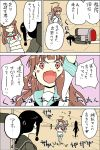 2girls ahoge anger_vein arm_up bangs black_hair blunt_bangs braid brown_eyes brown_hair closed_eyes comic commentary_request crossed_arms fang fangs heart hikawa79 kantai_collection kitakami_(kantai_collection) kuma_(kantai_collection) long_hair long_sleeves lying midriff multiple_girls neckerchief on_ground on_stomach open_mouth pleated_skirt rigging school_uniform short_sleeves shorts sidelocks skirt spoken_heart sweatdrop translated