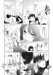 4girls anger_vein animal_ears bow comic dress dress_shirt fujiwara_no_mokou greyscale hair_bow highres houraisan_kaguya inaba_tewi japanese_clothes kimono long_hair monochrome multiple_girls ofuda_on_clothes rabbit_ears reisen_udongein_inaba satou_memeko shirt skirt suit_jacket suspenders touhou translation_request very_long_hair wide_sleeves