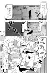 2boys 2girls arms_(game) beanie bob_cut clinging comic constricted_pupils greyscale hair_ribbon hat highres kid_cobra kiwa_(pokemonwars) long_hair min_min_(arms) missing_tooth monochrome multiple_boys multiple_girls pompadour ponytail ribbon ribbon_girl_(arms) ribbon_hair scared screaming spring_man_(arms) translation_request