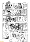 6+girls akashi_(kantai_collection) beret bow_(weapon) comic commentary greyscale hair_ornament hat headgear holding holding_bow_(weapon) holding_weapon kantai_collection katsuragi_(kantai_collection) maya_(kantai_collection) mikuma_(kantai_collection) mizumoto_tadashi monochrome multiple_girls non-human_admiral_(kantai_collection) ponytail ryuujou_(kantai_collection) school_uniform serafuku sidelocks translation_request twintails weapon wrench x_hair_ornament zuikaku_(kantai_collection)