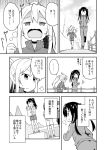 ... 4girls :d :o ahoge bare_arms blush clouds cloudy_sky comic day eyebrows_visible_through_hair flying_sweatdrops genderswap genderswap_(mtf) greyscale hair_between_eyes hair_up heavy_breathing high_ponytail jacket jogging long_hair long_sleeves looking_at_viewer medal monochrome multiple_girls nekotoufu open_mouth original outdoors pants railing shoes shorts side_ponytail sidelocks sky smile sneakers socks spoken_ellipsis stairs sweat tank_top track_jacket track_pants track_suit translation_request v wavy_mouth