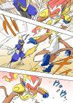 battle bisharp comic commentary_request fire highres infernape noel_(noel-gunso) pokemon pokemon_(creature)