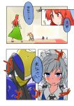 bisharp china_dress chinese_clothes comic commentary_request crossover dress highres hong_meiling infernape izayoi_sakuya maid maid_headdress noel_(noel-gunso) pokemon pokemon_(creature) scarlet_devil_mansion touhou translation_request