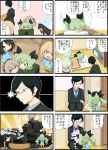 4koma :d all_fours anchovy black_hair blonde_hair bow brown_hair comic drill_hair fang formal futon girls_und_panzer green_hair hair_bow hat highres jinguu_(4839ms) karl_gerat kindergarten_uniform mika_(girls_und_panzer) opaque_glasses open_mouth orange_eyes shimada_arisu side_ponytail sleeping smile squatting suit translated tsuji_renta twin_drills younger