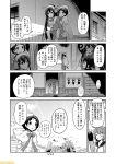 6+girls :d chikuma_(kantai_collection) comic commentary fake_antlers fake_beard fubuki_(kantai_collection) greyscale i-168_(kantai_collection) i-19_(kantai_collection) i-26_(kantai_collection) i-401_(kantai_collection) i-58_(kantai_collection) i-8_(kantai_collection) kantai_collection maru-yu_(kantai_collection) mizumoto_tadashi monochrome multiple_girls non-human_admiral_(kantai_collection) open_mouth ro-500_(kantai_collection) santa_costume sidelocks smile tone_(kantai_collection) torpedo translation_request