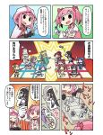 6+girls akemi_homura black_hair blonde_hair blue_hair chibi cloak comic eyepatch fang futaba_sana glasses gloves goggles goggles_on_headwear green_hair gun hammer hood hood_up hooded_cloak horned_headwear kaname_madoka kure_kirika long_hair magia_record:_mahou_shoujo_madoka_magica_gaiden magical_girl mahou_shoujo_madoka_magica mahou_shoujo_oriko_magica marker miki_sayaka mikuni_oriko mitsuki_felicia multiple_girls musket nanami_yachiyo one_side_up papa paper paper_sumo_wrestlers pink_eyes playing_games polearm ponytail redhead sakura_kyouko scissors shield silver_hair sword tamaki_iroha throwing tomoe_mami translation_request weapon white_gloves yellow_eyes yui_tsuruno