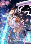 1girl absurdres animal animal_on_hand bangs bird black_hair blunt_bangs blurry blurry_background branch cherry_blossoms commentary_request crescent_moon earrings floating_hair floral_print flower full_body glowing glowing_petals hair_flower hair_ornament hair_rings hands_up highres hikimayu japanese_clothes jewelry kimono light_particles long_hair long_sleeves moon obi onmyouji open_mouth original petals pink_flower print_kimono red_eyes red_flower rose sandal_removed sash scroll shikigami sidelocks solo thigh-highs torii tree white_flower white_kimono white_legwear wide_sleeves ye_zi_you_bei_jiao_ju_ge yukata zouri