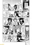 abyssal_jellyfish_hime comic commentary flipped_hair greyscale headgear hiei_(kantai_collection) kantai_collection mizumoto_tadashi monochrome mutsu_(kantai_collection) nachi_(kantai_collection) nagato_(kantai_collection) non-human_admiral_(kantai_collection) nontraditional_miko pleated_skirt prinz_eugen_(kantai_collection) skirt translation_request