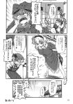 3girls aki_minoriko aki_shizuha apron bow comic crying dress food food_on_head front_ponytail fruit_on_head greyscale hair_bow hair_ornament highres kagiyama_hina leaf_hair_ornament monochrome multiple_girls object_on_head ribbon touhou translation_request yuzu_momo zun_hat