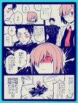armor blush comic fate/grand_order fate_(series) flat_color glasses hair_over_one_eye jacket lancelot_(fate/grand_order) necktie purple_hair shielder_(fate/grand_order) short_hair translated yumiya