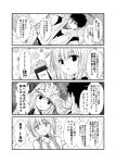/\/\/\ 1boy 2girls 4koma ? admiral_(kantai_collection) angry bandage bandaged_arm bangs cellphone character_request close-up collarbone comic commentary_request dutch_angle expressionless eyebrows_visible_through_hair flying_sweatdrops greyscale hand_on_own_arm head_grab hibiki_(kantai_collection) holding holding_phone indoors kamio_reiji_(yua) kantai_collection long_hair looking_away looking_down monochrome multiple_girls open_mouth phone short_hair sidelocks sleeveless smartphone speech_bubble sweat tank_top upper_body veins yua_(checkmate)