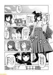 5girls ahoge akitsu_maru_(kantai_collection) asakaze_(kantai_collection) comic commentary greyscale hair_ribbon harukaze_(kantai_collection) hat kamikaze_(kantai_collection) kantai_collection matsukaze_(kantai_collection) meiji_schoolgirl_uniform military military_uniform mini_hat mizumoto_tadashi monochrome multiple_girls non-human_admiral_(kantai_collection) ribbon translation_request uniform