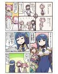 6+girls akemi_homura bangs black_hair blonde_hair blue_hair blunt_bangs brown_hair bubble_skirt chibi_inset comic doodle faceless faceless_female fingerless_gloves futaba_sana gloves goggles goggles_on_headwear green_hair hairband hiding horned_headwear kaname_madoka long_hair magia_record:_mahou_shoujo_madoka_magica_gaiden magical_girl mahou_shoujo_madoka_magica midriff mitsuki_felicia multiple_girls nanami_yachiyo papa pink_hair purple_skirt sharp_teeth shield short_hair short_twintails side_slit sidelocks skirt sweatdrop tablet tamaki_iroha teeth translation_request twintails waving white_gloves yui_tsuruno