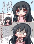 apron asashio_(kantai_collection) blush chibi crying hair_between_eyes index_finger_raised kantai_collection komakoma_(magicaltale) long_hair long_sleeves musical_note translated you're_doing_it_wrong