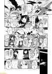 >:o 6+girls :o akitsu_maru_(kantai_collection) asakaze_(kantai_collection) breasts cleavage comic commentary g4m greyscale hair_ribbon harukaze_(kantai_collection) hat kamikaze_(kantai_collection) kantai_collection meiji_schoolgirl_uniform military military_uniform mizumoto_tadashi mogami_(kantai_collection) monochrome multiple_girls non-human_admiral_(kantai_collection) peaked_cap ribbon ru-class_battleship school_uniform serafuku shinkaisei-kan torn_clothes translation_request uniform