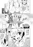 6+girls :d ;d =_= alpaca_ears alpaca_suri_(kemono_friends) angry beamed_quavers blush chair clenched_hand closed_eyes coat comic eurasian_eagle_owl_(kemono_friends) eyebrows_visible_through_hair flying_sweatdrops fur_collar greyscale hair_between_eyes hair_bun hands_on_own_chest head_wings ichimi jaguar_(kemono_friends) japanese_crested_ibis_(kemono_friends) kemono_friends long_hair long_sleeves miniskirt monochrome multicolored_hair multiple_girls musical_note no_eyes northern_white-faced_owl_(kemono_friends) one_eye_closed open_mouth pantyhose pleated_skirt quaver scarlet_ibis_(kemono_friends) short_hair sitting skirt small-clawed_otter_(kemono_friends) smile speech_bubble standing star tail_feathers thigh-highs v_over_eye zettai_ryouiki