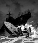 amagiri_(destroyer) anchor boat collision destroyer highres kantai_collection matsuda_juukou military military_vehicle ocean ship silhouette torpedo_boat torpedo_tubes warship water watercraft