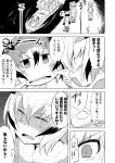 :0 ? blush cheek_pinching coat comic eurasian_eagle_owl_(kemono_friends) fur_collar greyscale hair_between_eyes head_wings ichimi jaguar_(kemono_friends) jaguar_ears kemono_friends long_sleeves monochrome multicolored_hair northern_white-faced_owl_(kemono_friends) otter_ears outdoors partially_submerged pinching river short_hair small-clawed_otter_(kemono_friends) speech_bubble spoken_face standing sweatdrop tail_feathers